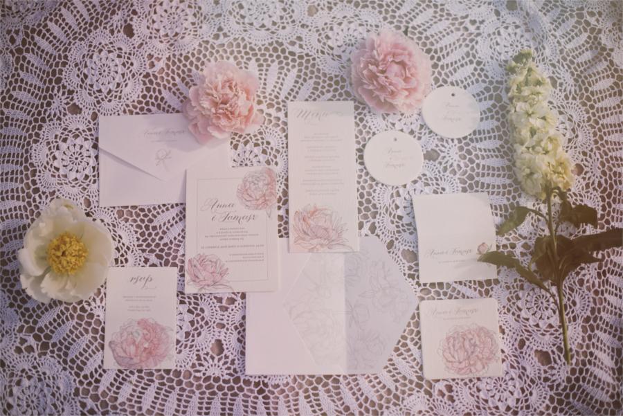 Zaproszenia i menu weselne