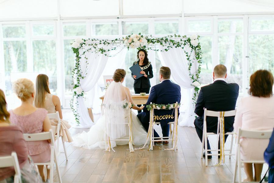 Para młoda biorąca ślub